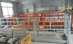 Acer / Hot Galvanized / Aluminum Alloy Rope Suspended Platja 1.5KW 380V 50HZ